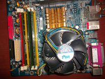 Материнская плата 775LGA/CPU 930 2 ядра/озу 2Gb