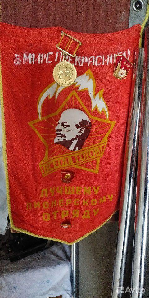 Советский вымпел  89275207108 купить 3