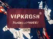 Пуховик + штаны на лямках — Детская одежда и обувь в Екатеринбурге