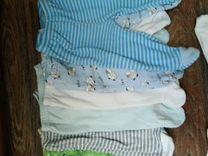 Вещи пакетом с рождения для мальчика