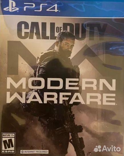 Call of duty modern warfare (pyc)