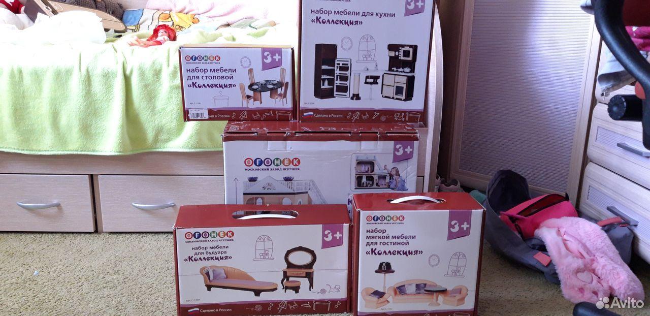 Кукольная мебель  89204688838 купить 4