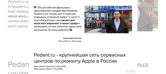 Сервисный центр samsung усть илимск - ремонт в Москве сервисный центр sony фотоаппарат ангарск