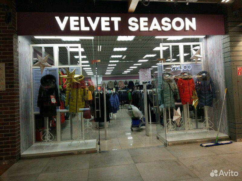 Инвестиции в сеть 39 магазинов одежды, 25 годовых  89523561238 купить 6
