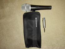 Микрофон Beyerdynamic TG V35d s +стойка — Музыкальные инструменты в Геленджике
