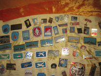Значки СССР разной тематики (есть латунь)