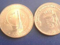 Гвс 2011,2012, 2013 гг