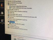Компьютер для работы и учебы