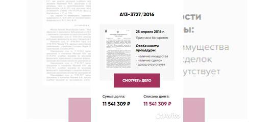 Кредит 900000 рублей