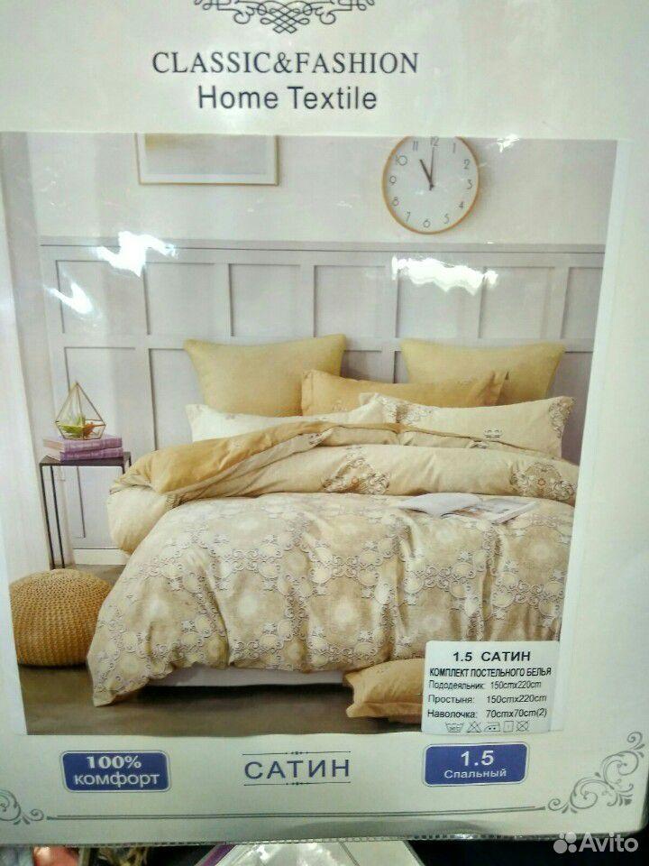 Белье постельное  89119277926 купить 3