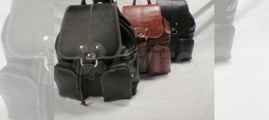 e8a20dc62b55 Кожаный женский рюкзак рр-4 Россия купить в Москве на Avito — Объявления на  сайте Авито
