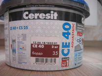 """Эмаль акриловая """"Золото"""", затирка Ceresit, цемент"""