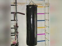 Боксерский мешок, 65 кг