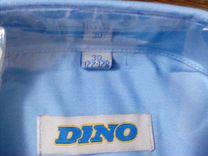 Рубашки новые для школы 122-128