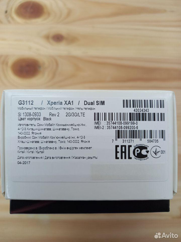 Sony xperia A1  89509546240 купить 2