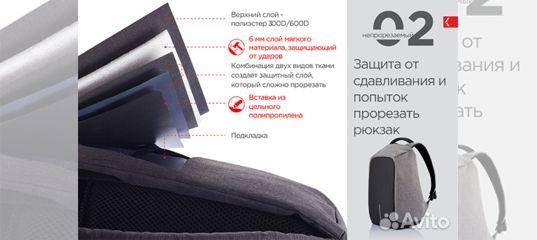 be056eea9329 Оригинал рюкзак XD Design Bobby Compact, синий купить в Москве на Avito —  Объявления на сайте Авито