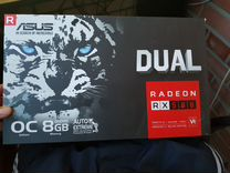 Asus dual RX580-8GB
