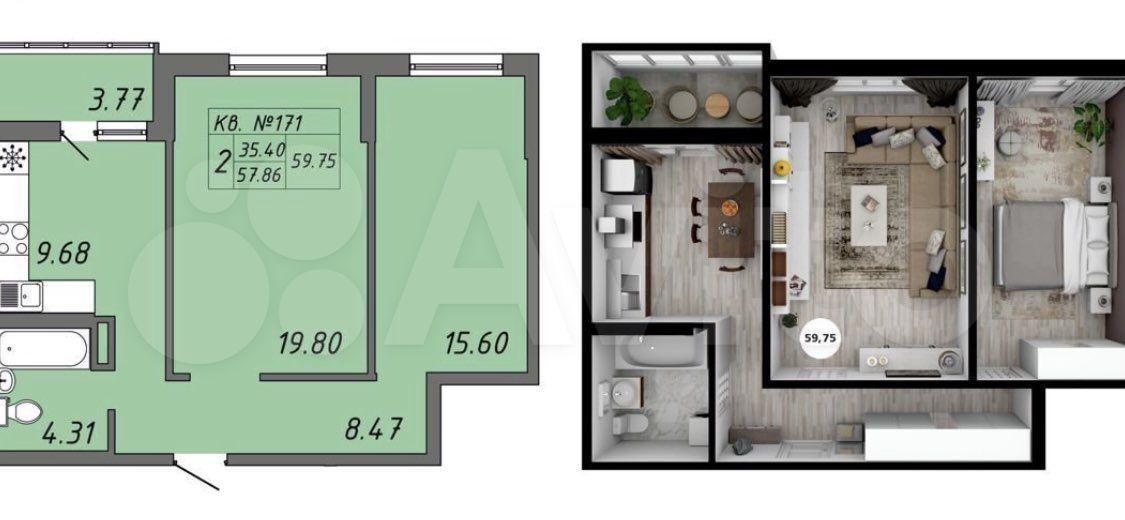2-к квартира, 58 м², 20/25 эт.