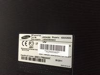 Монитор SAMSUNG FullHD 23 дюйма s23a350