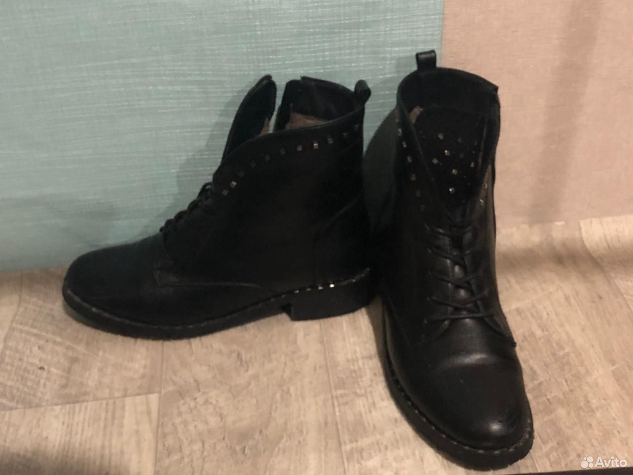 Ботинки  89051728885 купить 1