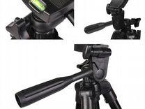 Штатив для камеры И телефона+Пульт в подарок