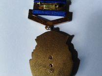 """Медаль """"почётный динамовец"""""""