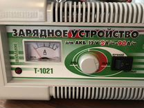 Зарядное устройство для акб Т-1021