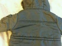 Куртка Prenatal Италия