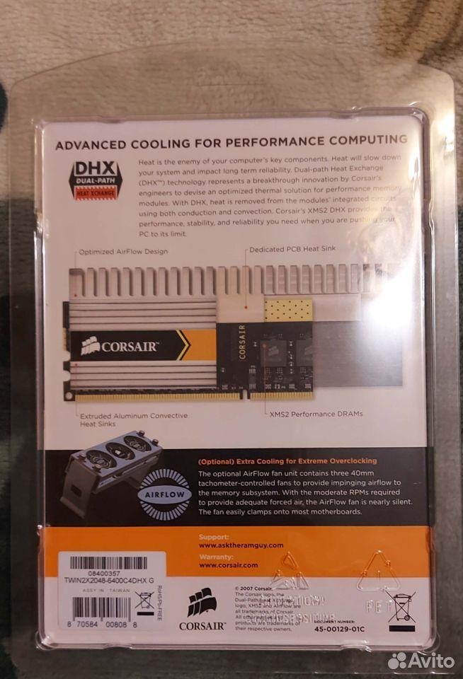 Corsair DDR2 2Gb twin2X2048-6400C4DHX G  89101652659 купить 2