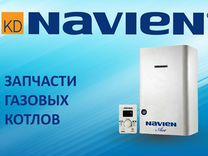 Теплообменники гвс на Navien Ace, Deluxe 13-35 кВт