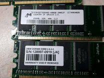 Оперативная память DDR 256мб
