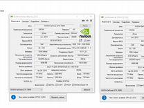 Nvidia GeForce GTX780M 4GB gddr5 MXM 3.0B — Бытовая электроника в Геленджике