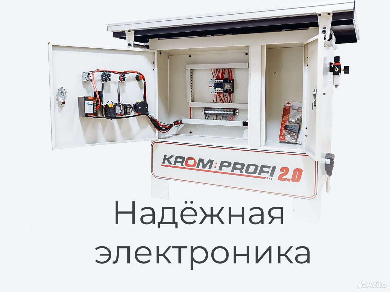 Кромкооблицовочный станок Krom Profi. Гарантия  88005005920 купить 6