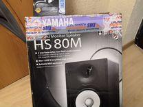 Студийные мониторы yamaha HS80M