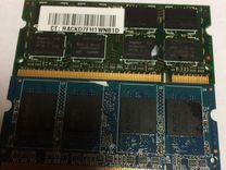 Оперативная память pc2-6400s-666