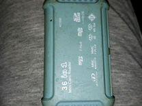 Адаптер для SD карт