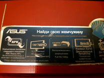 Продам нетбук Asus