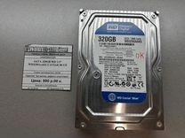"""Жесткий диск SATA 320Gb WD Blue 3,5"""" — Товары для компьютера в Краснодаре"""