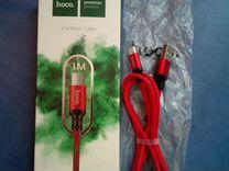 Зарядный кабель кабель hoco X14 Micro USB