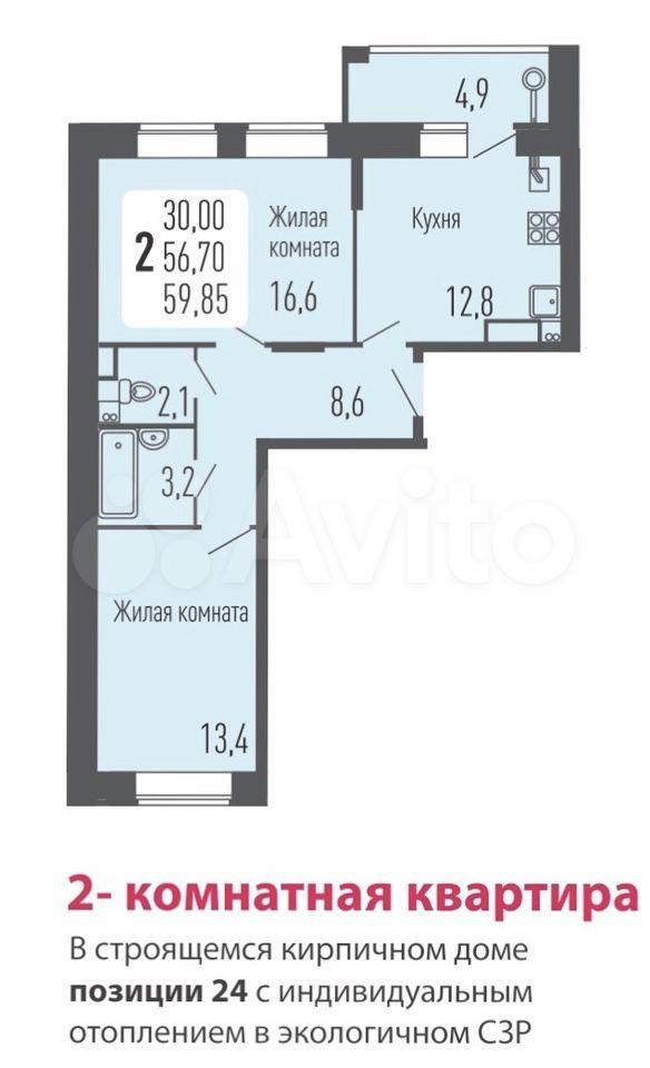 1-к квартира, 59.9 м², 1/14 эт.  89373886388 купить 1