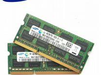 Оперативная память DDR 3 4 gb