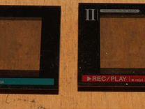 Крышки блока магнитных головок аудиомагнитофонов