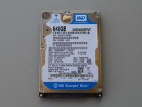 Отличный жесткий диск WD Blue 640 GB для ноутбуков