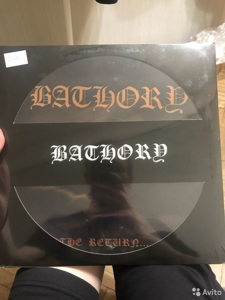 Bathory The Return of the Darkness and Evil Pic  89995201512 купить 1