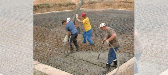 Бетон черкесск купить расход цементного раствора на м2 штукатурки