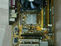Материнская плата/процессор/оперативная память