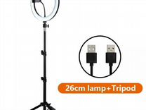 Кольцевая лампа с штативом