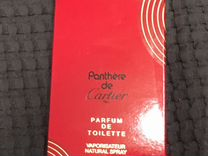 Panthere de Cartier винтаж