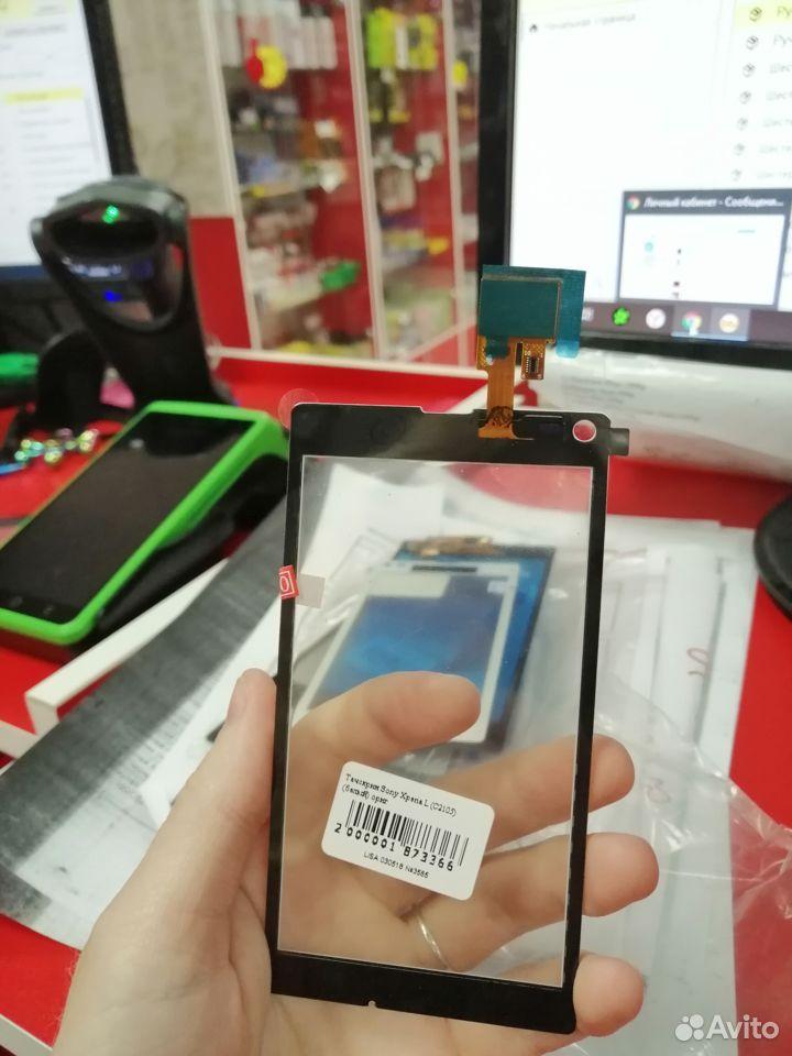 89003081353  Touch Sony Xperia L (C2105) (белый) ориг
