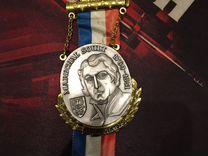 Медаль с изображением Маршал Сульт